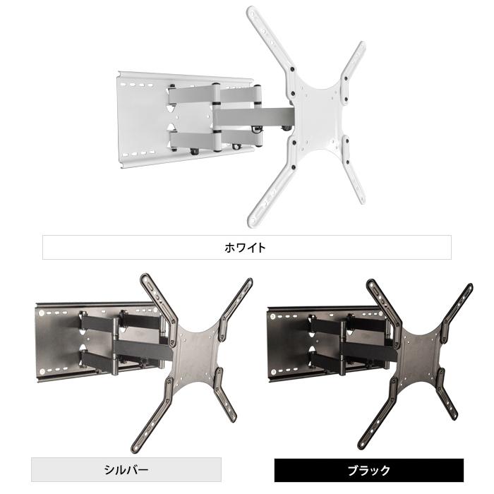 テレビ壁掛け金具32-55インチ対応  NPLB-ACE-157M