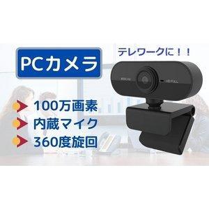 PC-C1