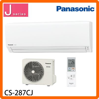 パナソニックルームエアコン10畳用 CS-287CJ(100V/15A) エオリア 2017年モデ・・・