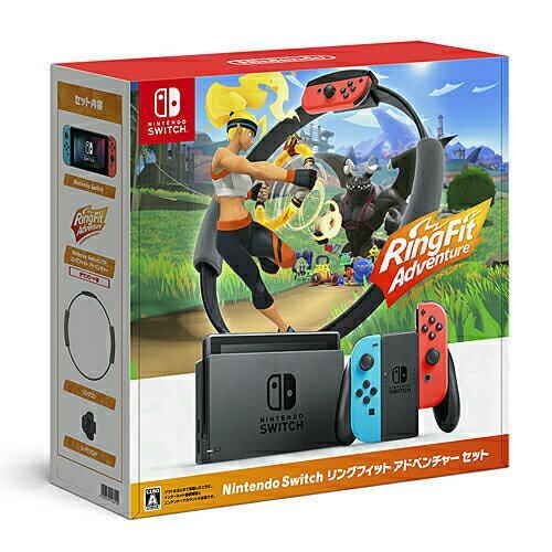 Nintendo Switch リングフィットアドベンチャーセット 製品画像