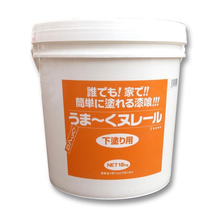 日本プラスター-漆喰うま~くヌレール-18kg-下塗り用