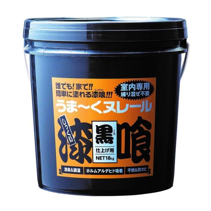 日本プラスター-漆喰うま~くヌレール-18kg-黒色