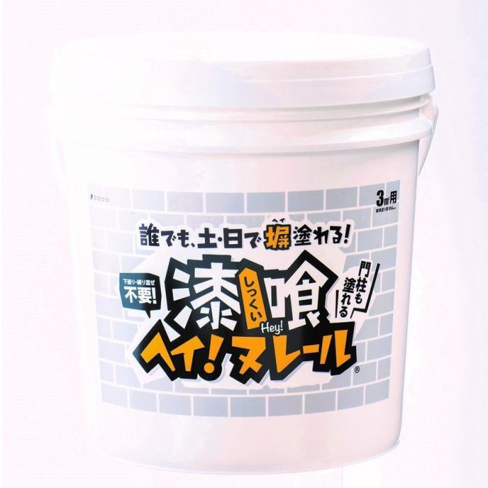 日本プラスター-漆喰ヘイ!ヌレール-クリーム色-16kg