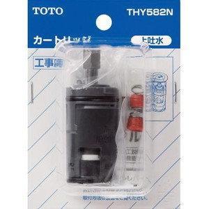 TOTO--カートリッジ--THY582N