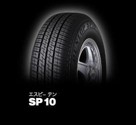 SP 10 145SR10