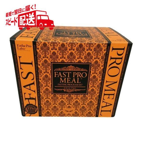 エステプロ・ラボ ミール ファストプロミール 10食 12袋入 [ファスティングブ・・・