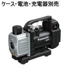 パナソニック【Panasonic】充電デュアル真空ポンプ(本体のみ)EZ46A3X-B★【・・・