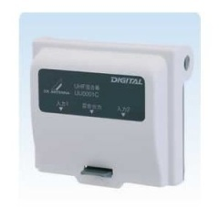 DXアンテナ【妨害電波に強い】デジタル受信用UHF混合器 UU0001C★【地デジ推・・・