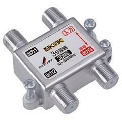 DXアンテナ【F5接栓付き】周波数帯域10~3224MHz 1端子電流通過 3分配器(4・・・