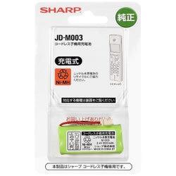 シャープ【シャープ専用】コードレス子機用充電池M-003(ニッケル水素充電池・・・