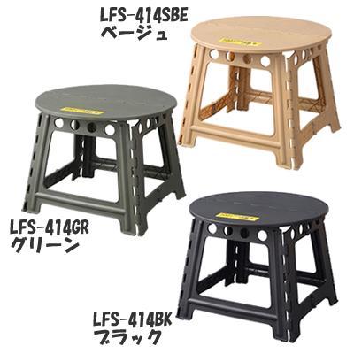 東谷【折りたたみ式】クラフターテーブル サークル LFS-414BK(ブラック)★・・・
