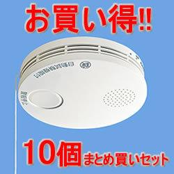 パナソニック【10個セット】けむり当型2種 SHK38455-10SET【SHK38455】番薄