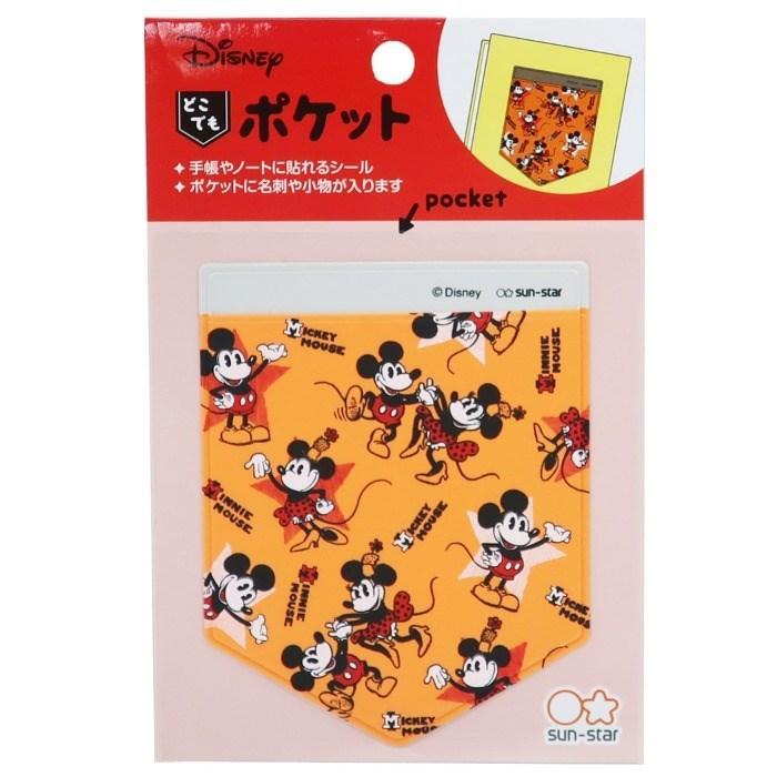 ミッキーマウス 手帳デコパーツ どこでもポケットディズニー