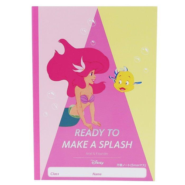 リトルマーメイド アリエル 方眼 ノート B5 学習帳 COLOR SPLASHシリーズ A ディズニープリンセス サンスター文具 かわいい キャラクターグッズ
