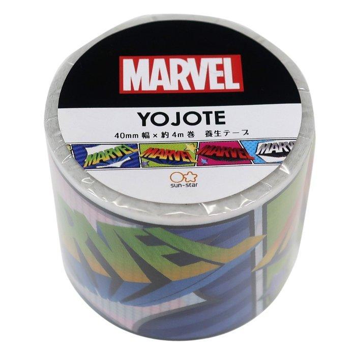 マーベル 40mm デザイン 養生テープ YOJOテープ ロゴ MARVEL サンスター文具 ・・・