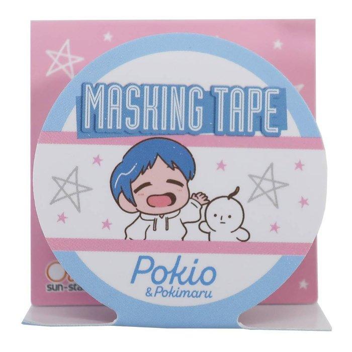 UUUM ウーム マスキングテープ 15mm マステ Pokio & Pokimaru YouTuber サン・・・