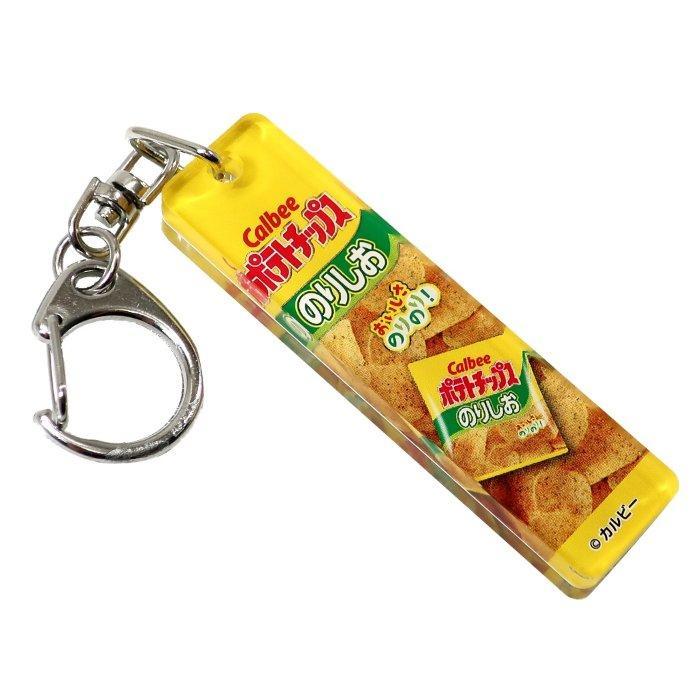 アクリル スティック キーホルダー ポテトチップス キーリング のりしお味 おやつマーケット ケイカンパニー プチギフト 景品 キャラクターグッズ