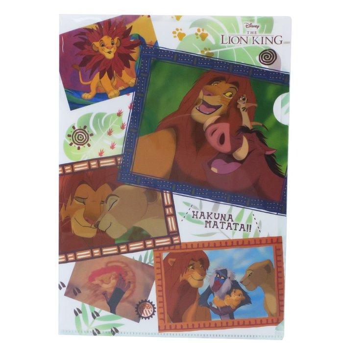 ライオンキング ファイル シングル クリアファイル イラスト ディズニー クラックス A4 コレクション 雑貨 文具 キャラクターグッズ