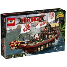 レゴ ニンジャゴー ザ・ムービー 70618 空中戦艦バウンティ・・・