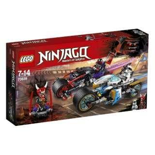 LEGO(レゴ) 70639 ニンジャゴー スネーク・ジャガーのバイクバトル  570201・・・