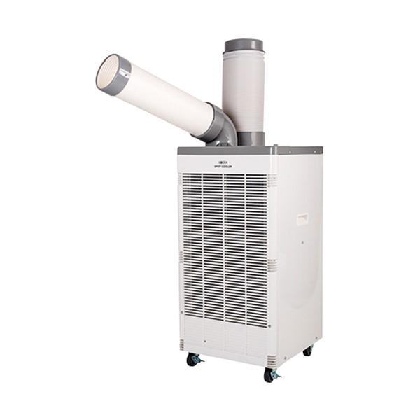 【時間指定不可】広電 排熱ダクト付 スポットクーラー KSM250D