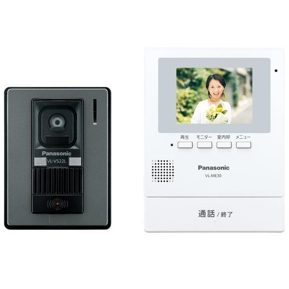Panasonic(パナソニック) 電源直結式 テレビドアホン VL-SE30XL 商品画像2:生活家電 ディープライス