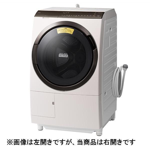 【日付・時間指定不可】HITACHI(日立) 右開き ドラム式洗濯乾燥機 『ビッグド・・・