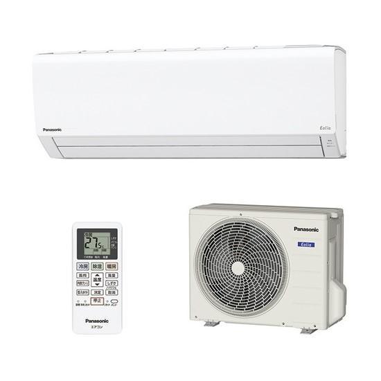 Panasonic(パナソニック) 2.8kW インバーター冷暖房除湿タイプ ルームエアコ・・・