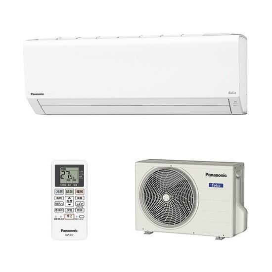 Panasonic(パナソニック) 3.6kW 単相200V インバーター冷暖房除湿タイプ ルー・・・