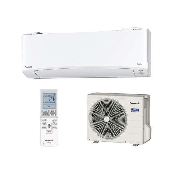 Panasonic(パナソニック) 2.5kW 壁掛け型 8畳用 インバーター冷暖房除湿タイ・・・