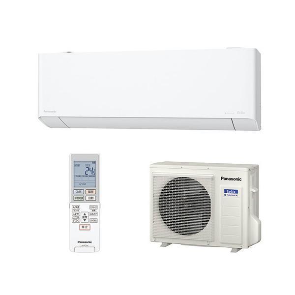 Panasonic(パナソニック) 6.3kW 単相200V 壁掛け型 20畳用 インバーター冷暖・・・