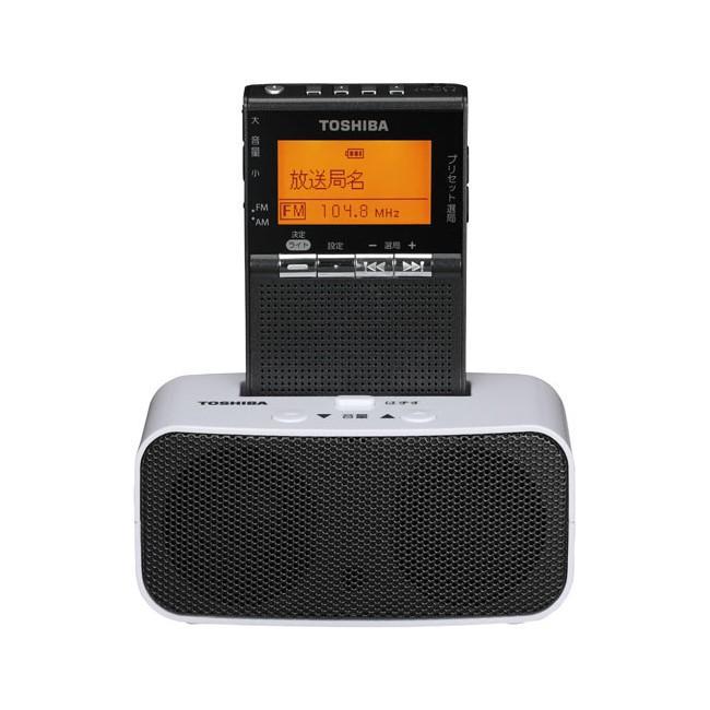 TOSHIBA(東芝) FM/AM充電ラジオ TY-SPR8-KM (ガンメタリック)
