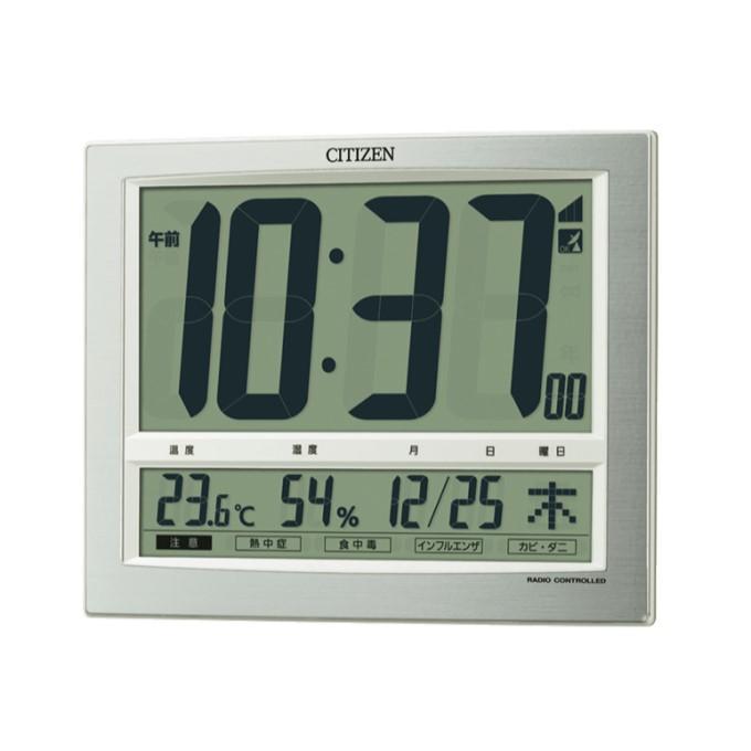 シチズン 掛置兼用時計『パルデジットワイド140』8RZ140-019