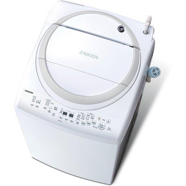 【日付・時間指定不可】TOSHIBA(東芝)  洗濯・脱水容量8.0kg 乾燥容量4.5kg ・・・