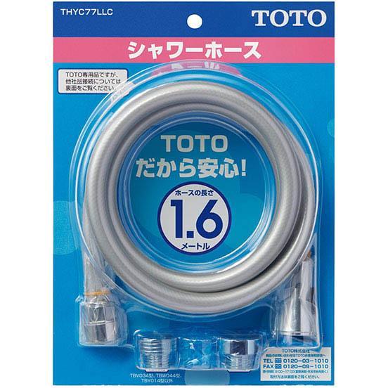 TOTO 1600mm シャワーホース THYC77LLC
