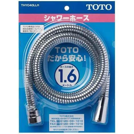 TOTO 1600mm 樹脂ホース(メタル調) シャワーホース THYC40LLR