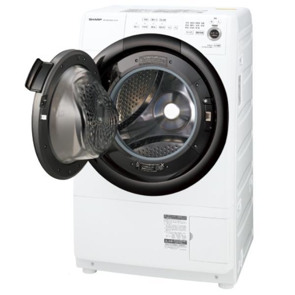 【日付・時間指定不可】SHARP(シャープ) 左開き 洗濯・脱水容量7kg  ドラム式・・・