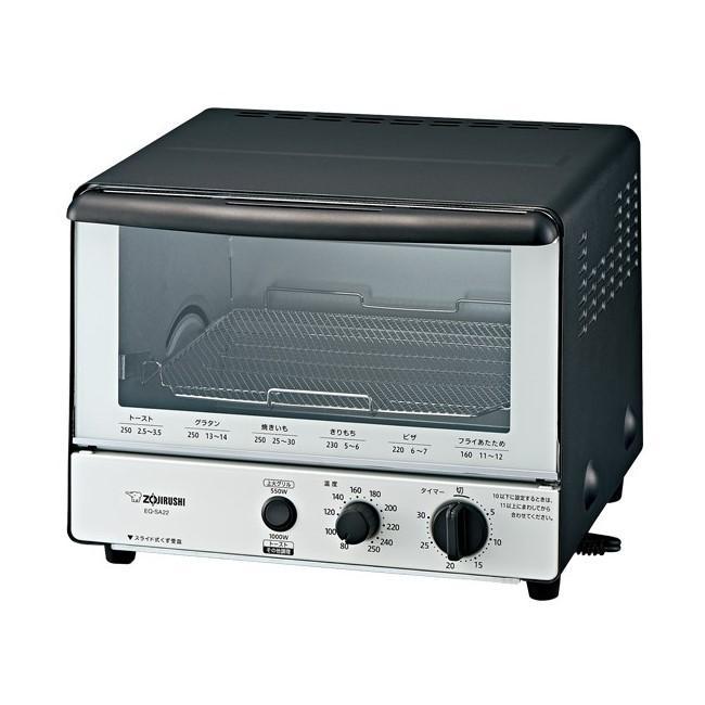 ZOJIRUSHI(象印) オーブントースター 『こんがり倶楽部』 EQ-SA22-BW (モノト・・・