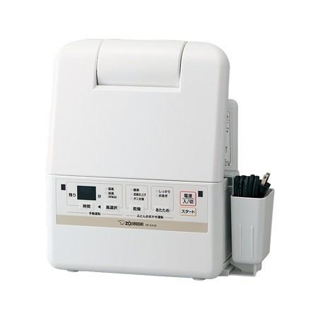 ZOJIRUSHI(象印) ふとん乾燥機 『スマートドライ』 RF-EA20-WA (ホワイト)