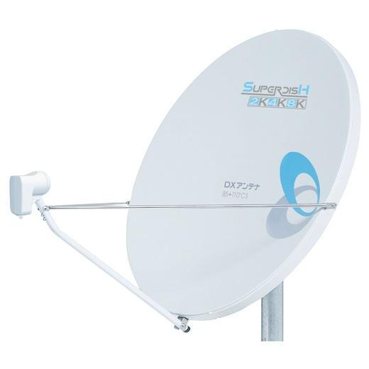 【お取り寄せ】DXアンテナ 2K・4K・8K対応 90形BS・110度CSアンテナ SHA901