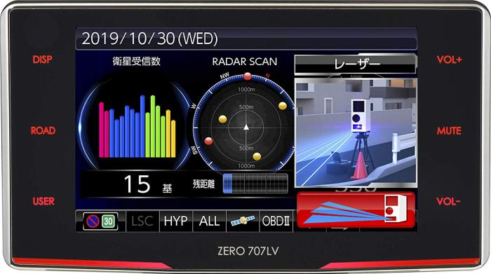 ZERO707LV コムテック レーザー&レーダー探知機【取寄商品(3-5日)】