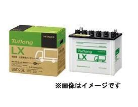 Tuflong LX GL85D26R