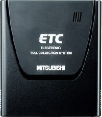 アンテナ・スピーカー一体型 ダッシュボード設置専用タイプ EP-5312BD [マッ・・・