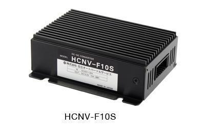 日立オートパーツ&サービス DC-DCコンバーター / HCNV-F10・・・
