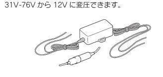 ユピテル フォークリフト用電源ユニット / OP-DC48