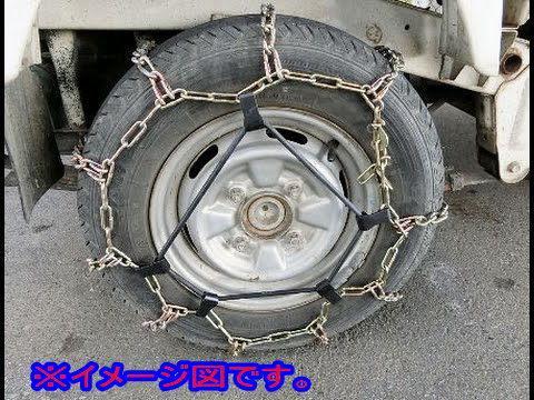 愛光産業 タイヤチェーン E27