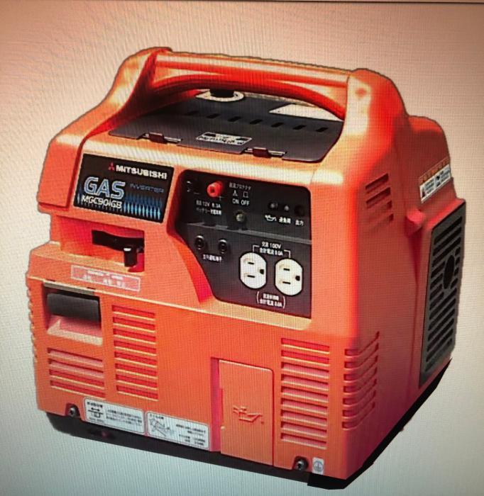 MGC901GB