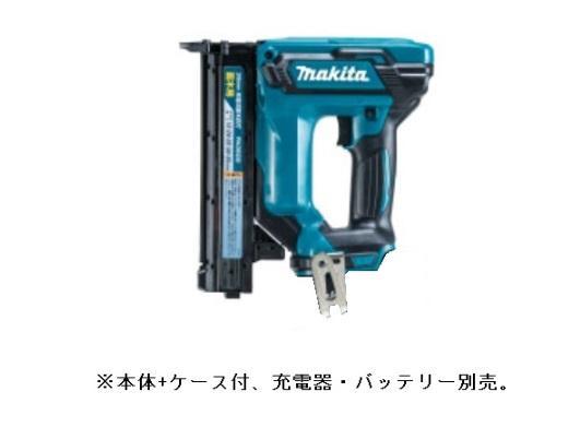 マキタ(makita) 35mm充電式面木釘打 FN350DZK (本体+ケースのみ) 18V フィニ・・・