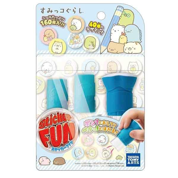 Sticker FUN ステッカーファン 本体セット すみっコぐらし VOL.1