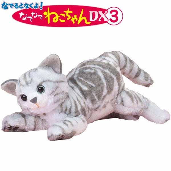 トレンドマスター なでなでねこちゃんDX3 おしゃべり ぬいぐるみ 人形 猫 キ・・・